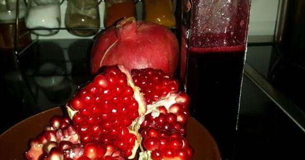 Grenadine Molasseميفوتكش وقت الرمان بلا متوجدي دبس الرمان لتنسيم جميع الاطباق Youtube Fruit Strawberry Food