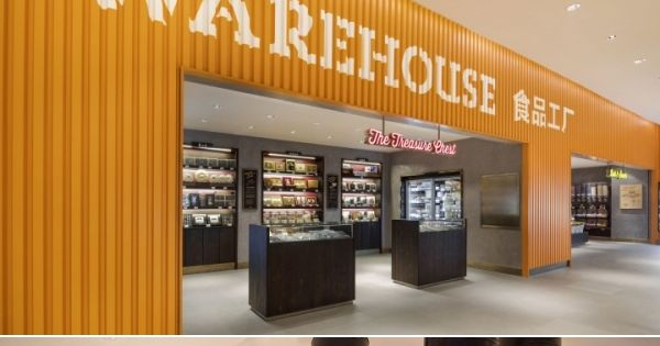 Home park food store by triad china harbin china retail design blog created via http for Home design store merrick park