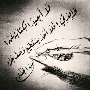 اجمل شعر عن الام قصير 2016 شعر عن الام قصير ومعبر Arabic Quotes Mother Daughter Quotes Beautiful Words