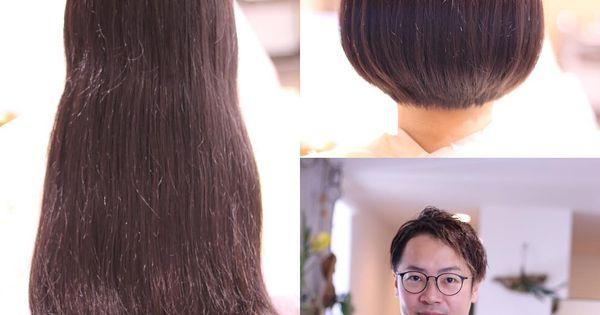 ヘアドネーションありがとうございます 髪を伸ばすのは本当に大変