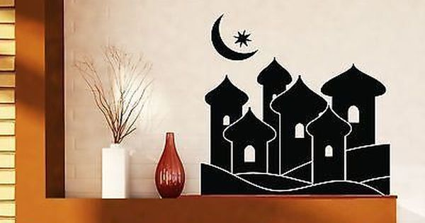 Wall Stickers Vinyl Decal Fairy Eastern City Aladdin Magic Moon