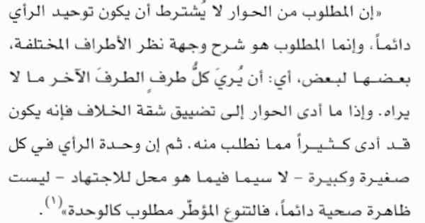 أحمد البراء الأميري فن التفكير Math Qoutes Math Equations