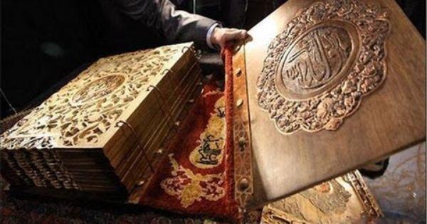 سورة يس كاملة بصوت جميل ورائع جدا مميزة بصوت الشيخ عبد الرحمن السديس Quran Surah Ysin Quran Chanel Boy Bag Koran
