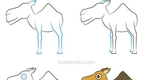 How to draw a camel comment dessiner un chameau animal - Dessiner un chameau ...