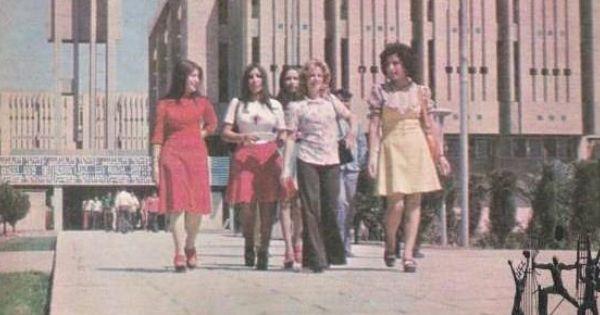 الجامعة المستنصرية 1973 بغداد العراق Al Mustansiriya University In 1973 Baghdad Iraq Iraq University Painting