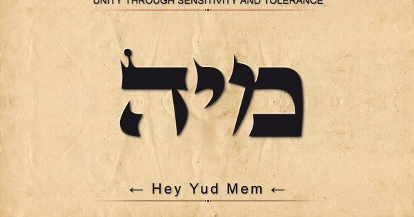 phrases for jewish new year