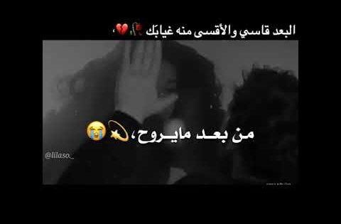 مسلسل الحفرة وداع ياماش لسناء راح الفرح معها Youtube Incoming Call Screenshot Incoming Call Lockscreen Screenshot