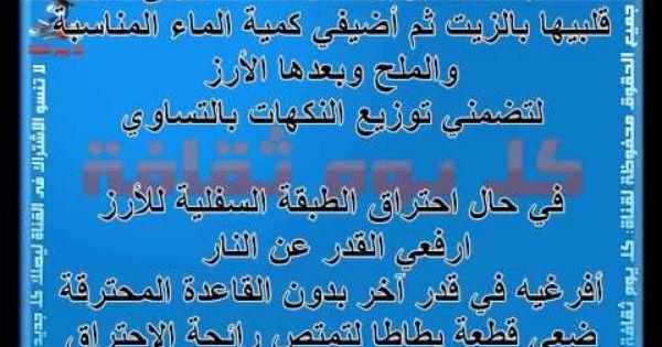 صور للزوجة و بوستات عن حب الزوج لزوجته بفبوف Love Words Arabic Funny Agnes Despicable Me