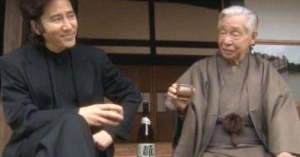 松村達雄 - Google 検索   おじ...