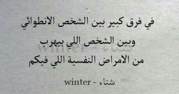 100 Hhhh Arabic Math Arabic Calligraphy