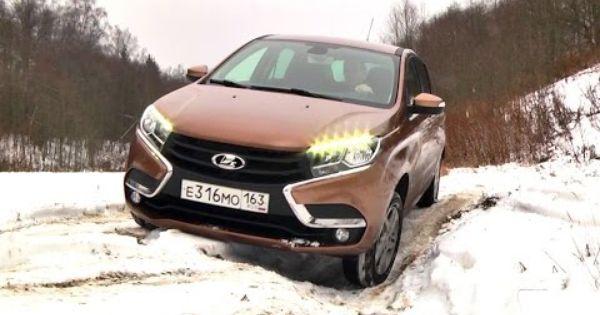 Startirat Prodazhbite Na Primamlivo Evtiniya Dzhip Lada Xray Video Avtomobil Ladan I Video