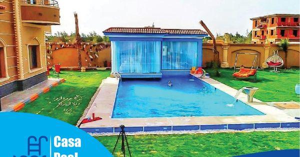 أفضل تصاميم مسابح مغلقة في 2019 من شركة كازا ديكور إذا كنت تريد تصميم حوض سباحة مميز وعصري سوف تجد كافة احتياجاتك وكذلك كافة الأذو Outdoor Decor Pool Design