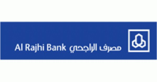 The Al Rajhi Bank Arabic مصرف الراجحي Known As The Al Rajhi Banking And Investment Corporation Until A 2006 Name Chang Islamic Bank Investing Allianz Logo