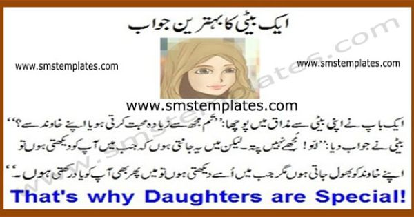 Shayri In English Google Search Quotes T English: Deeni Baatein In Urdu - Google Search