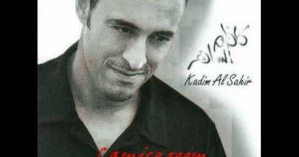 كاظم الساهر فرشت رمل البحر Kazem Saher Furishat Ramlee Ba7re Songs Music Videos Music