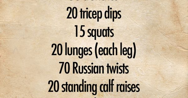 monday workout plan