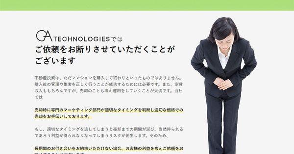 不動産投資 Webデザイナーさん必見 ランディングページのデザイン参考に シンプル系 Lp デザイン 不動産投資 ウェブデザイン
