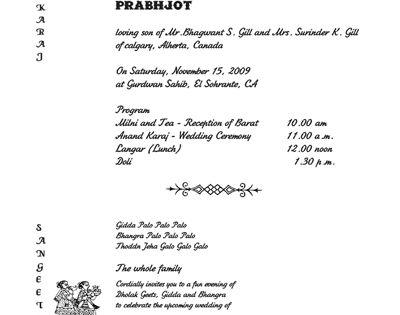 Invitation Templates Akhand Path 1 Templates Example Templates Example Invitation Template Templates Invitations
