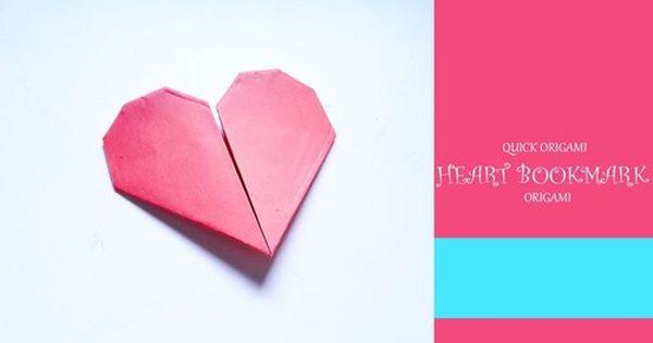 How to Make an Origami Heart Bookmark-Make Valentine Origami ...