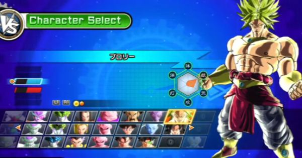 Bandai Namco Released Dragon Ball Xenoverse In Japan A Few Days