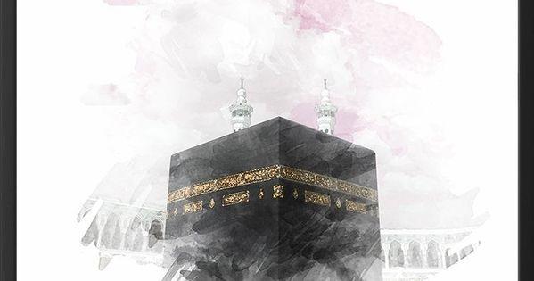Islamische Plakate Islamische Kunst Minimalistische Plakate Islamische Plakate Islamische Kunst Minimal In 2020 Islamic Posters Islamic Art Islamic Artwork