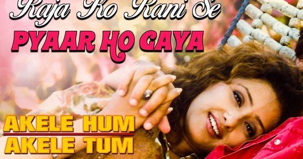 Pin By Bindhu On Music Hub Lyrics For You Photo Couple Photos Scenes