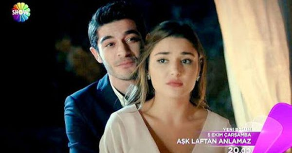 مسلسل الحب لا يفهم من الكلام إعلان الحلقة 13 مترجم للعربية Topics Website