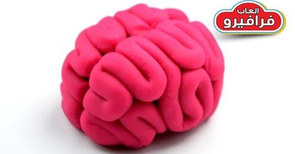 تشكيل صلصال للاطفال شكل المخ العاب معجون الصلصال طين اصطناعي العاب Convenience Store Products