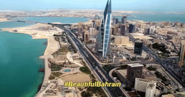 Animated Gif Find Share On Giphy Investment Property Real Estate Investment Fund Bahrain