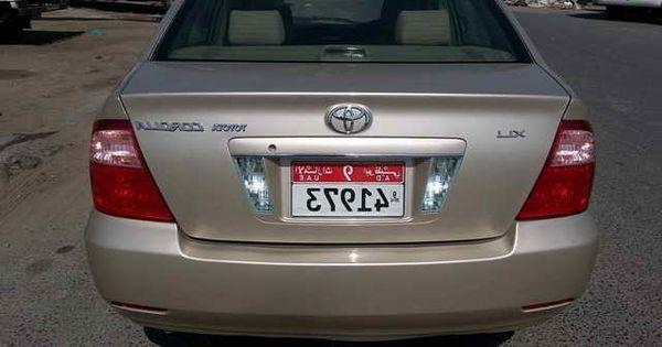 Toyota Corolla 1 3 For Sale In Uae Toyota Corolla Corolla Toyota
