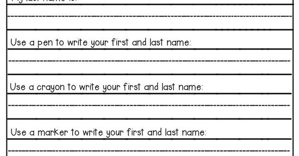 First And Last Name: First And Last Name Practice- A Variety Of Ways To Get