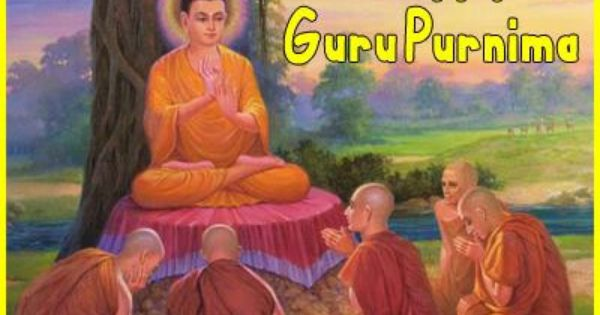 guru shishya relationship in marathi