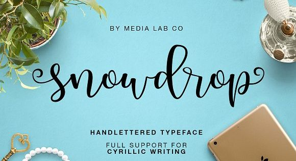 Snowdrop Script! – fabulously fun yet elegant script font with tons of energy