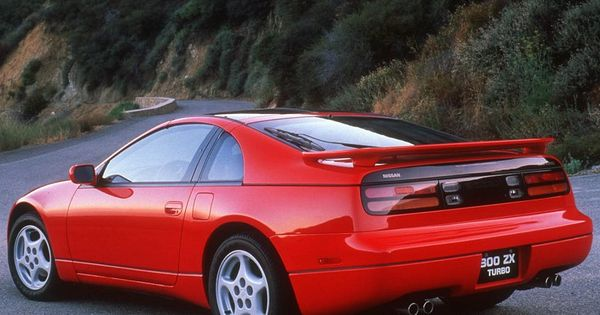 used nissan 300zx for sale by owner buy cheap nissan 300 zx cars cars 300zx pinterest. Black Bedroom Furniture Sets. Home Design Ideas