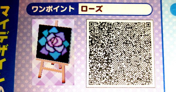 Animal Crossing Furniture Qr Codes Rumahbettorcom
