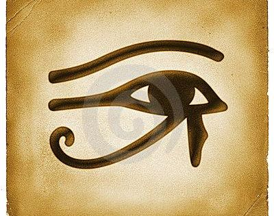 egyptian symbols of royalty - photo #12