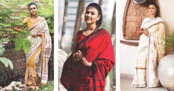 Maheen Khan Mayasir Bangladesh Flattering Outfits Fashion Outfits