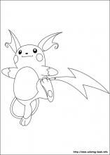 Pokemon Coloring Pages On Coloring Book Info Horse Coloring Pages Pokemon Coloring Pokemon Coloring Pages