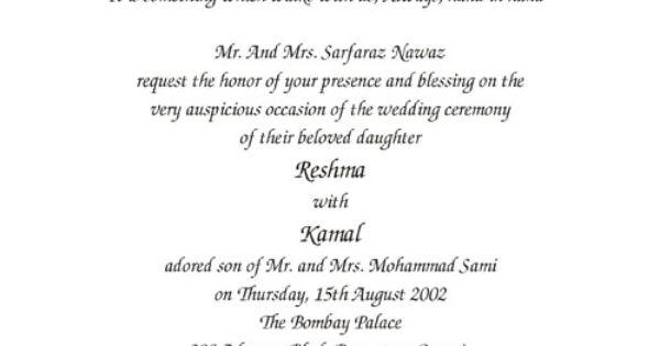 Muslim Wedding Cards Wordings Islamic Card Wordings Walima Wordings Nikah Wordings Muslim Wedding Invitations Wedding Card Quotes Wedding Card Wordings