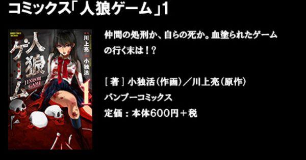 3 20 金 Dvdリリース 映画 人狼ゲーム Beast Side 公式サイト 人 狼 ゲーム 映画