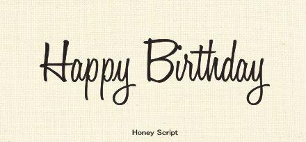 Happy Birthdayの文字に合う イイ感じな手書き欧文フォント Happy Birthday Project 誕生日 文字 バースデーカード 手書き 誕生日 カード 手書き