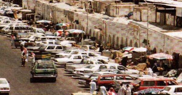 ياهل الشرق مروا بي على القيصرية عضدوا لي وتلقون الاجر والثواب ونعتوا دختر العشاق يكشف عليه كود يمسح على قلبي ويبري صوابي السعودية Street View Views Scenes