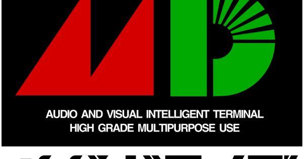 Ultrazapping Japanese Logo Logos Graphic Poster
