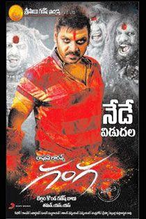 watch kanchana ganga telugu movie online free