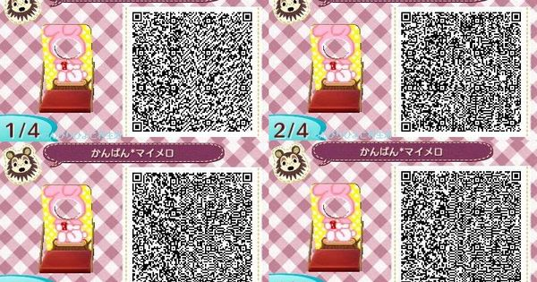 ACNL QR CODE-My Melody Standee