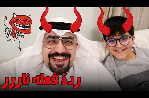 حسين مقلب عادل و عصب فريق عدنان Youtube Sleep Eye Mask Person Beauty