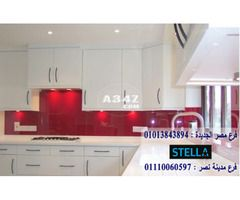 تصميم مطبخ اكليريك التصميم مجنا ضمان 5 سنين 01013843894 In 2020 Red Kitchen Walls Kitchen Splashback Red And White Kitchen