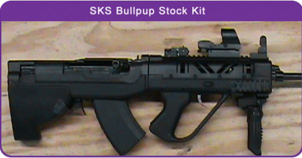 Sks stock options