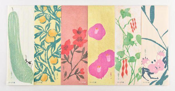 はいばら 竹久夢二 一筆箋 ほぼ日手帳 2015 日本のグラフィックデザイン テキスタイル デザイン 竹久 夢 二