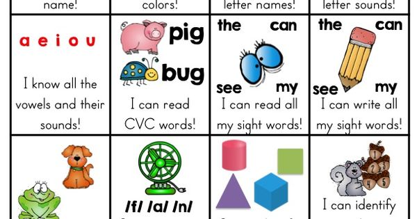 I like this idea modified for pre-k $$This kindergarten skill goal sheet